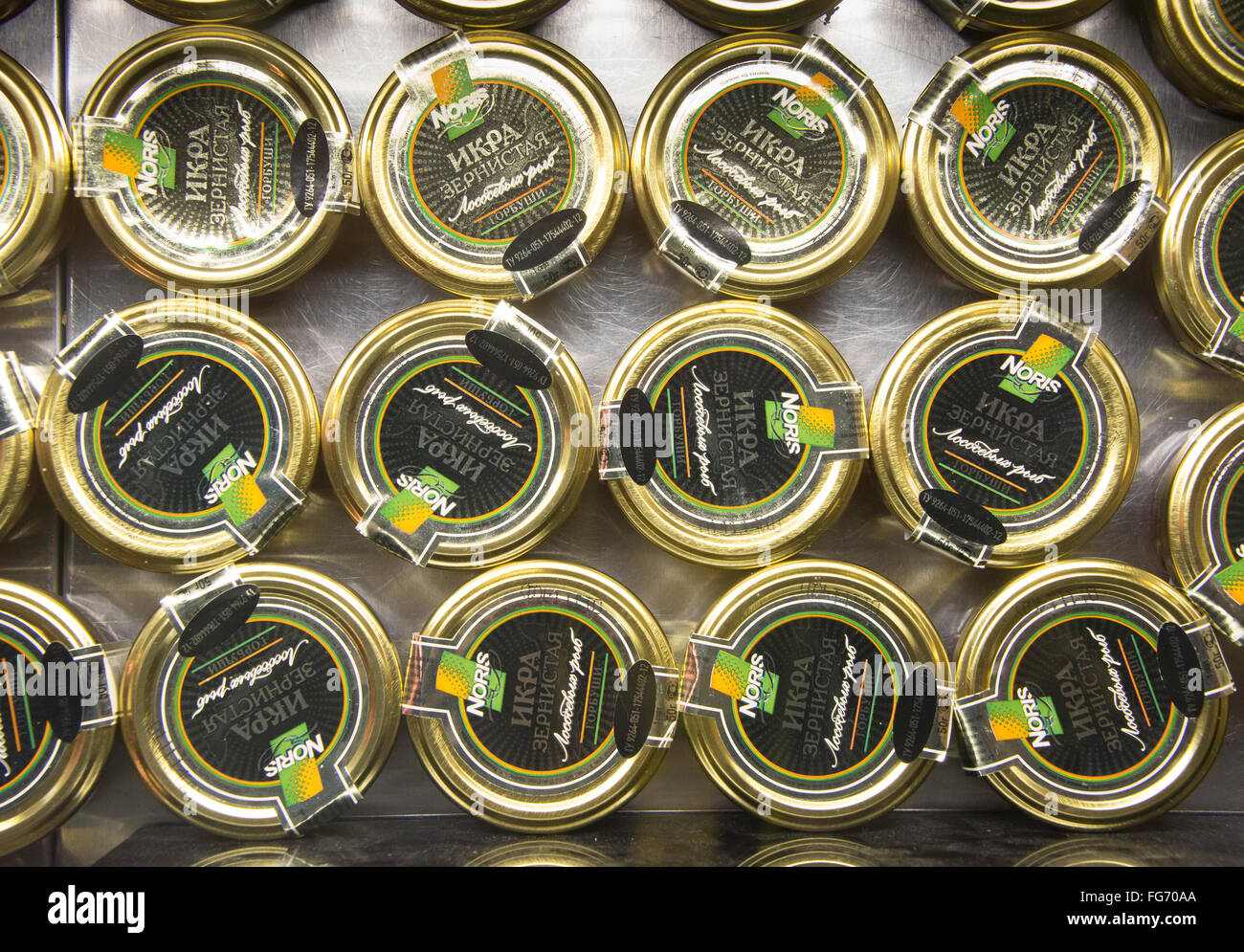 Jars of Russian caviar in tourist shop, Saint Petersburg, Northwestern Region, Russian Federation - Stock Image
