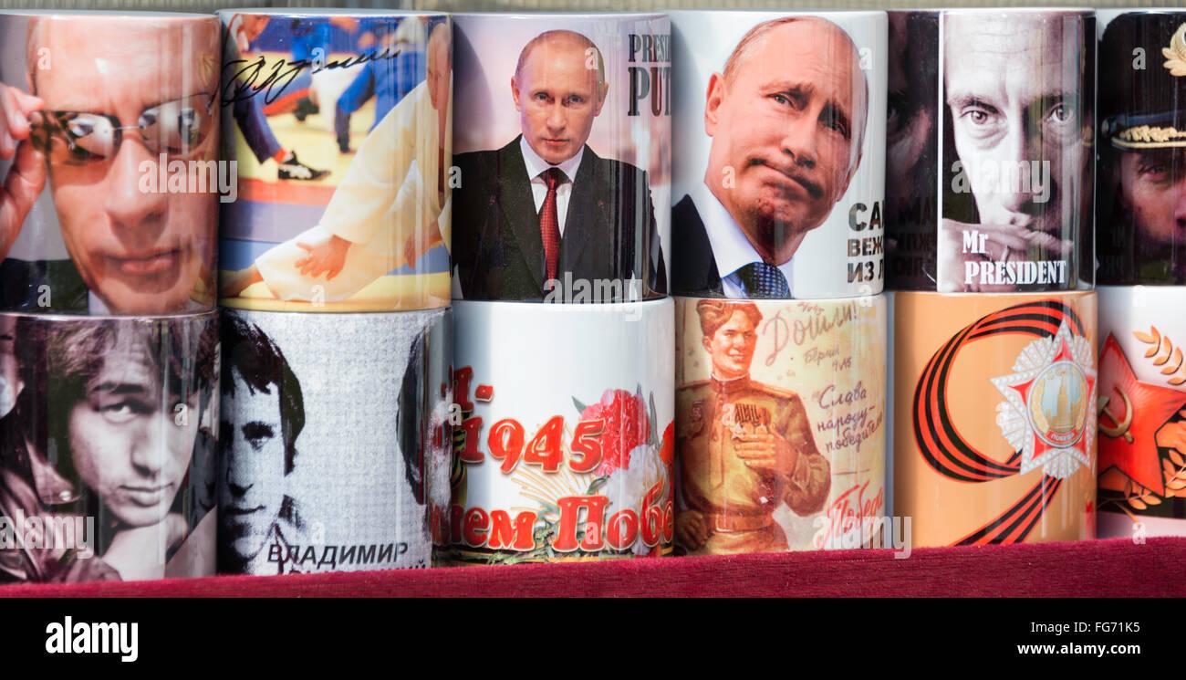 President Putin souvenir mugs on stall, Zayachy Island, Saint Petersburg, Northwestern Region, Russian Republic - Stock Image