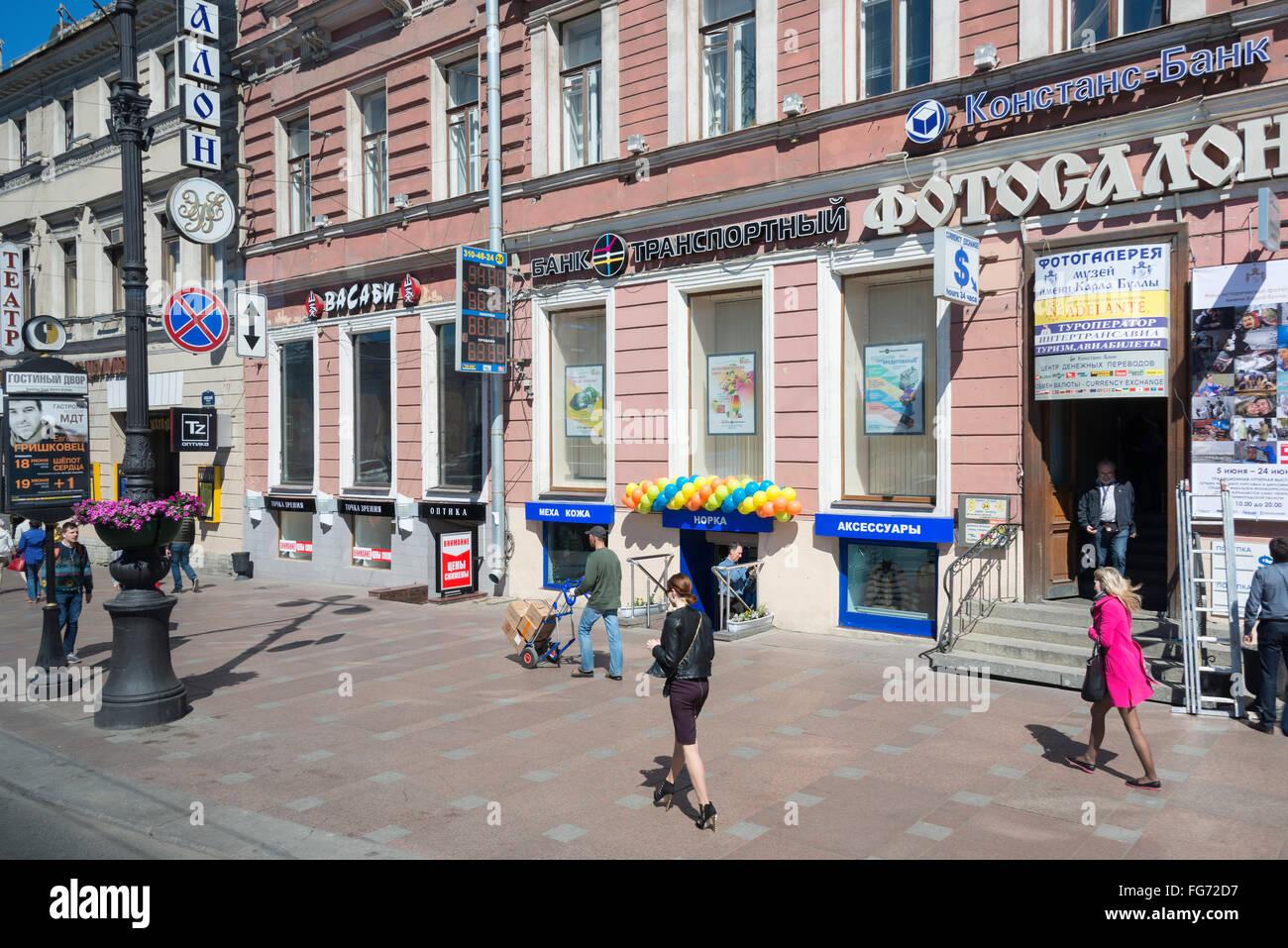 Movement on Nevsky Prospect will be limited 62