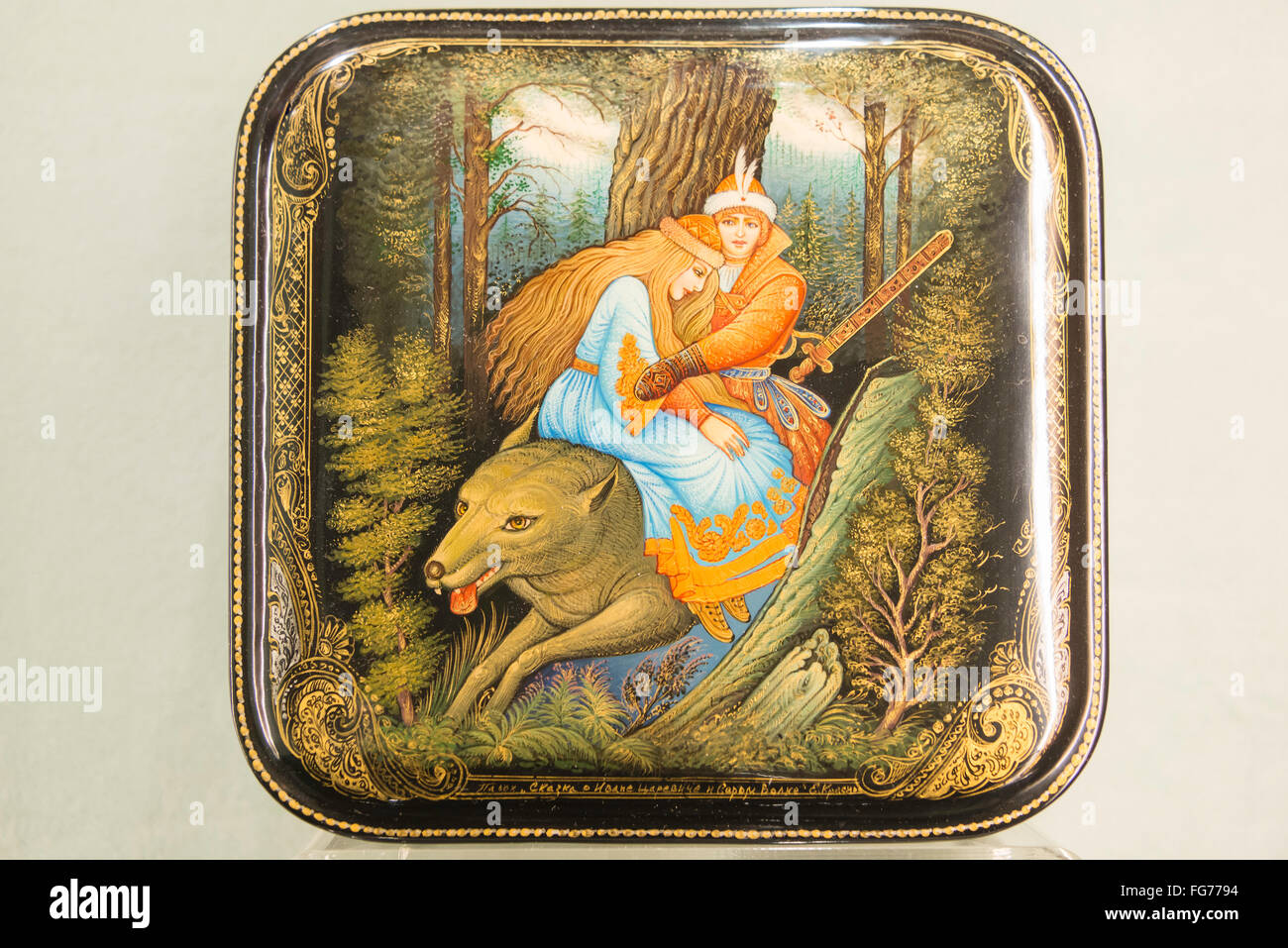 Russian souvenir lacquer box, Saint Petersburg, Northwestern Region, Russian Federation - Stock Image