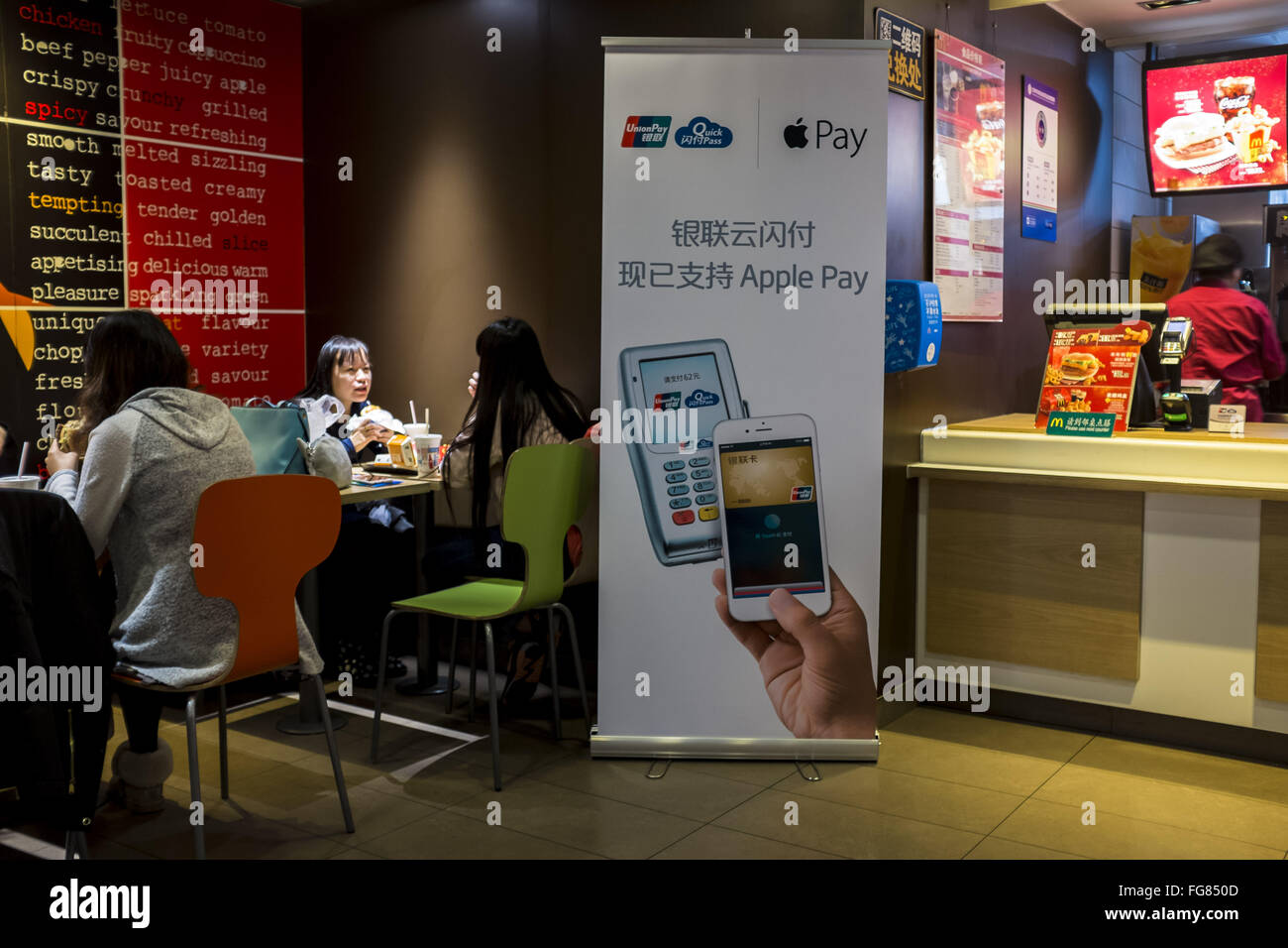China  18th February, 2016  Apple Pay service runs onlie at today in