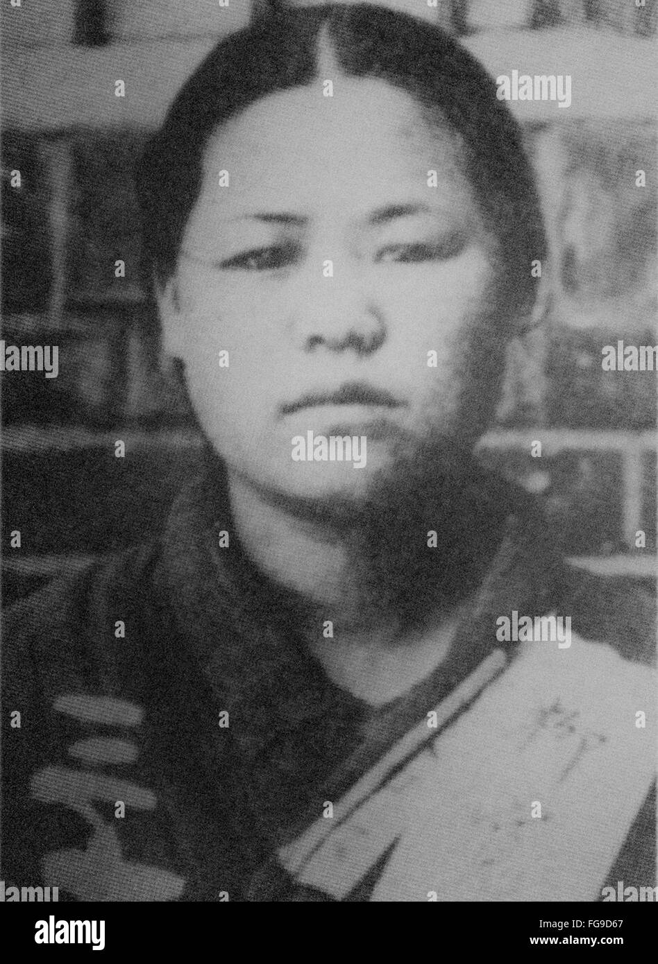 Portrait of Ryu Gwansun  (December 16, 1902 - September 28, 1920) - Stock Image