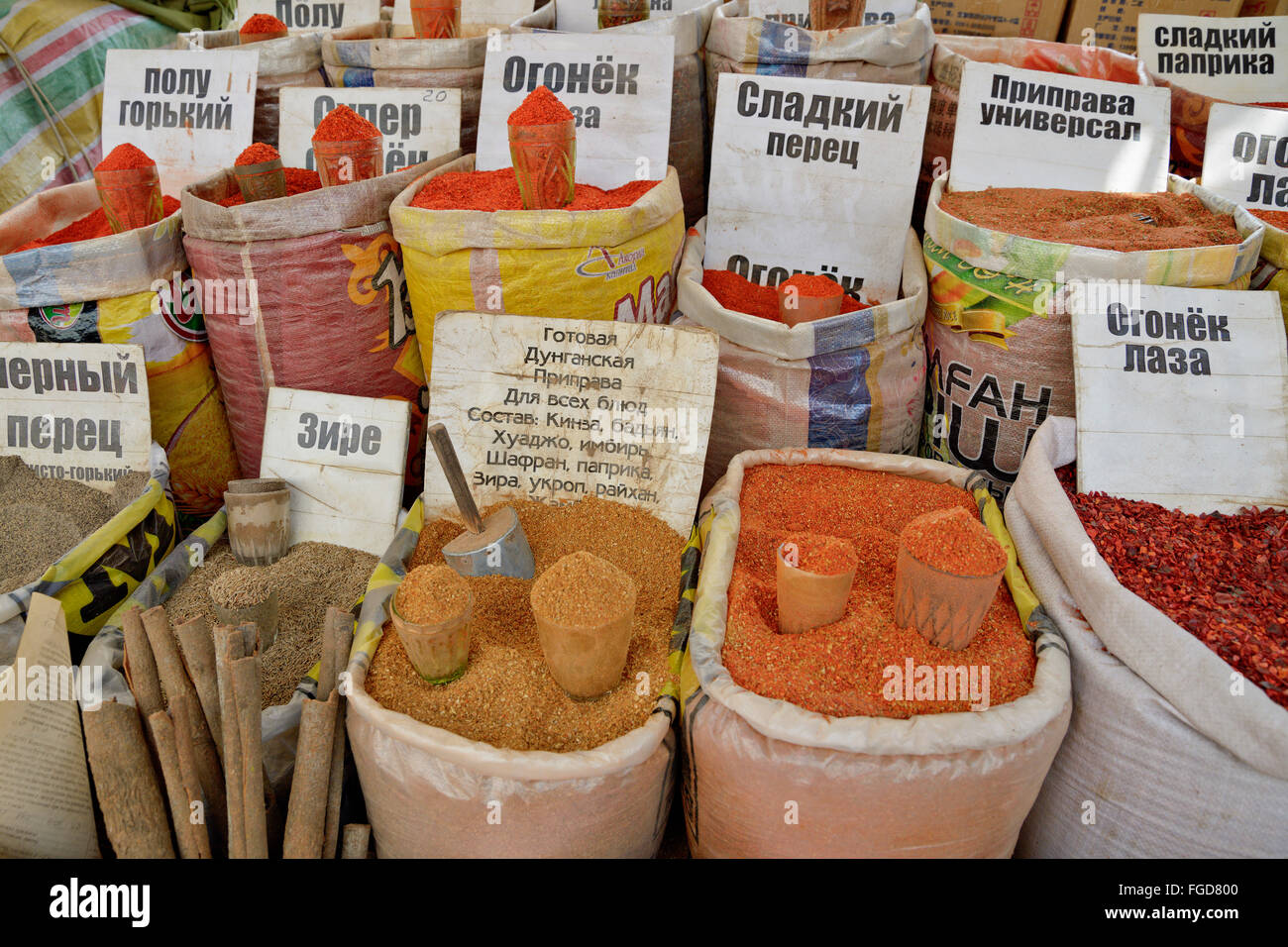 Spices for sale at Karokol market, Kyrgyzstan. - Stock Image