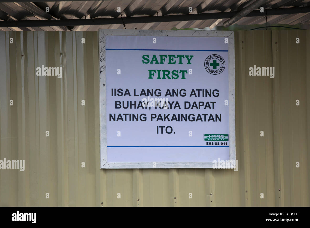 Health & Safety signage around building sites in Cebu City,Philippines - Stock Image