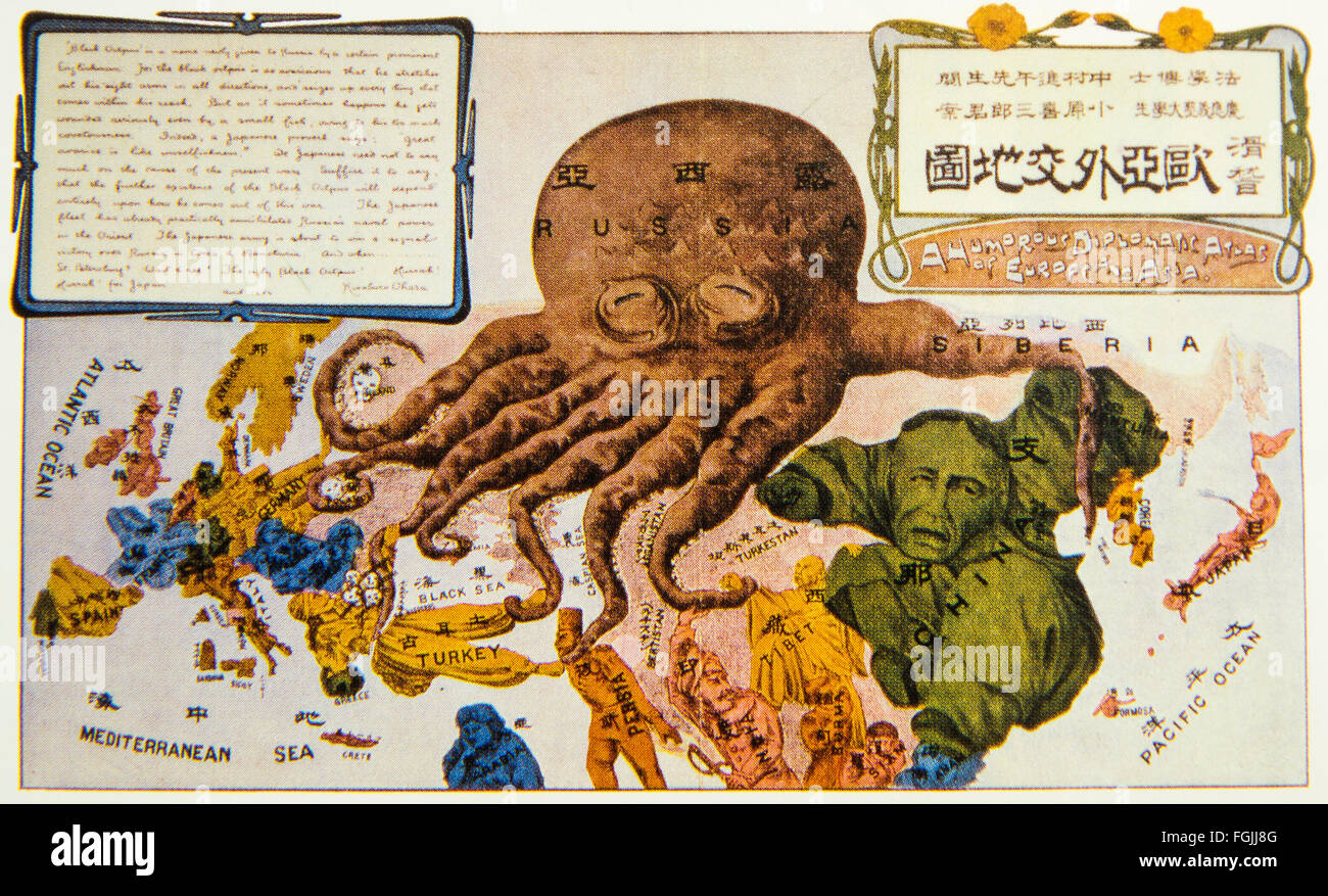 Map Of Asia 1914.Caricature Of Russian Invasion Funny Europe And Asia Diplomacy Map