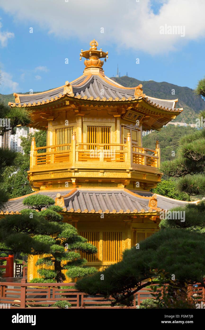Pagoda in Nan Lian Garden at Chi Lin Nunnery, Diamond Hill, Kowloon, Hong Kong - Stock Image