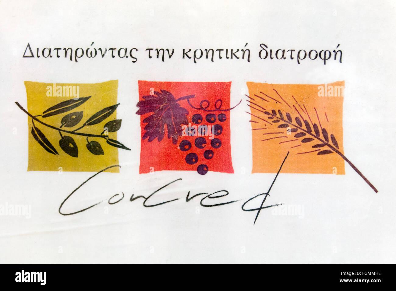 Griechenland, Kreta, Rethymnon, die mit diesem Logo ausgezeichneten Restaurants und Tavernen sind im Meet and Eat Stock Photo