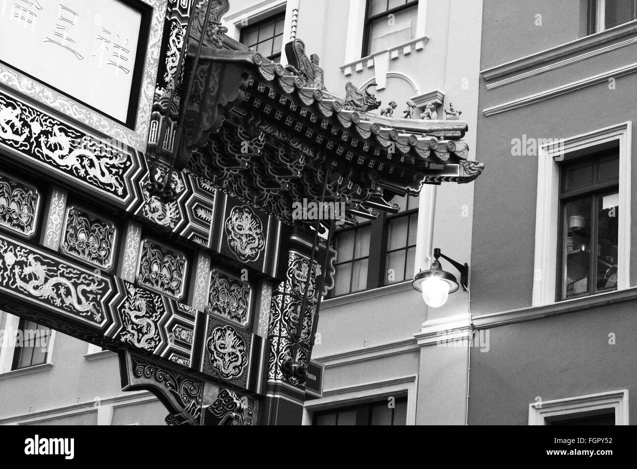 A view of the Wardour Street entrance to Chinatown in London, England - Stock Image