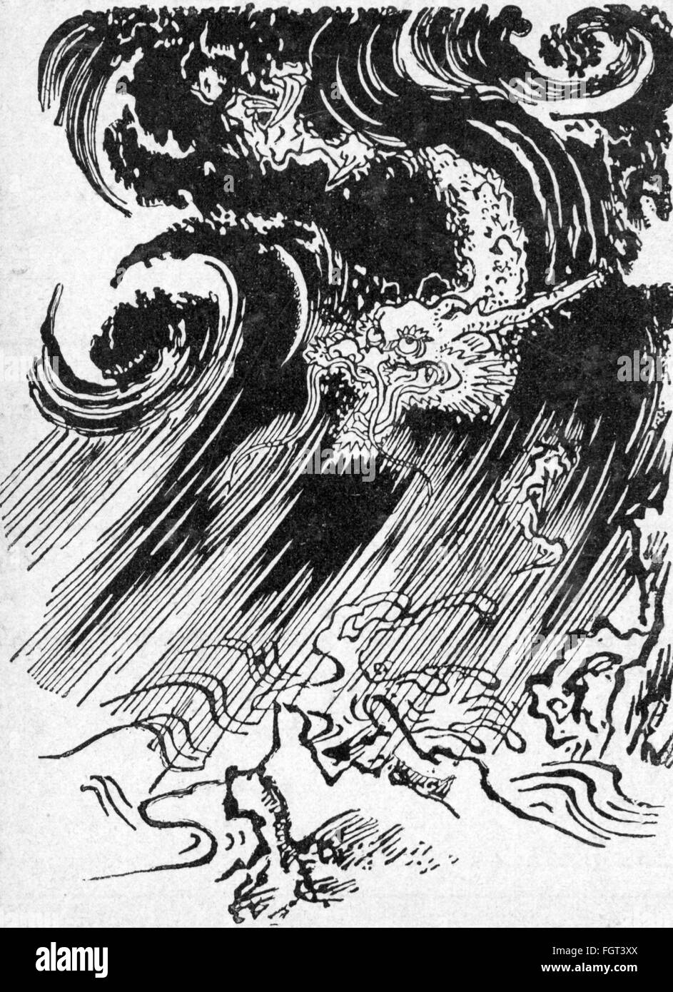 Weather Storm The Dragon Of The Hurricane Japanese Pen