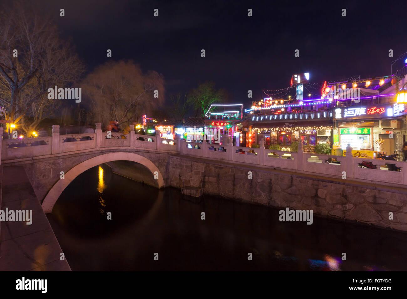 China Beijing Shichahai Houhai Stock Photo