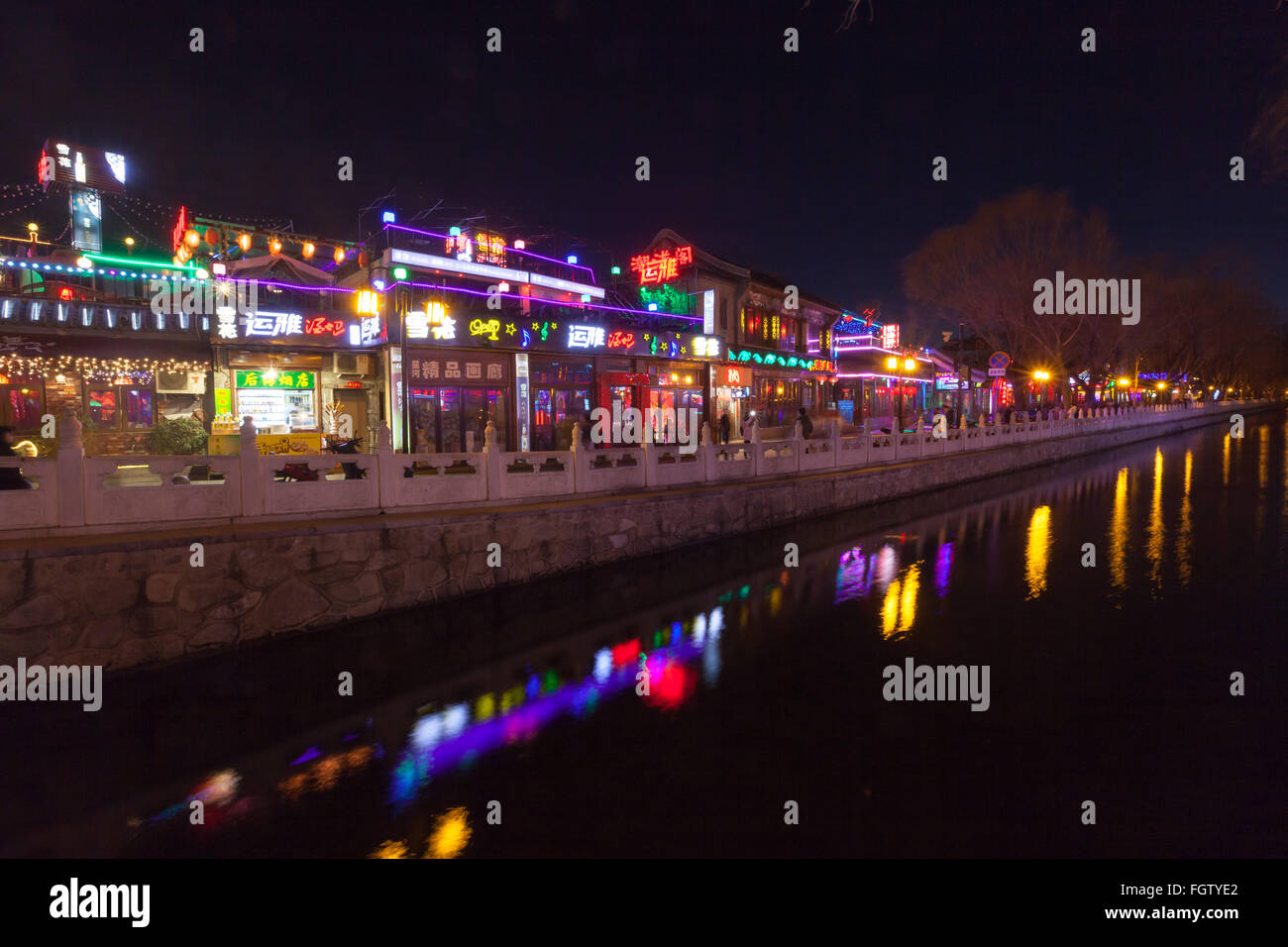 China Beijing Shichahai Houhai - Stock Image