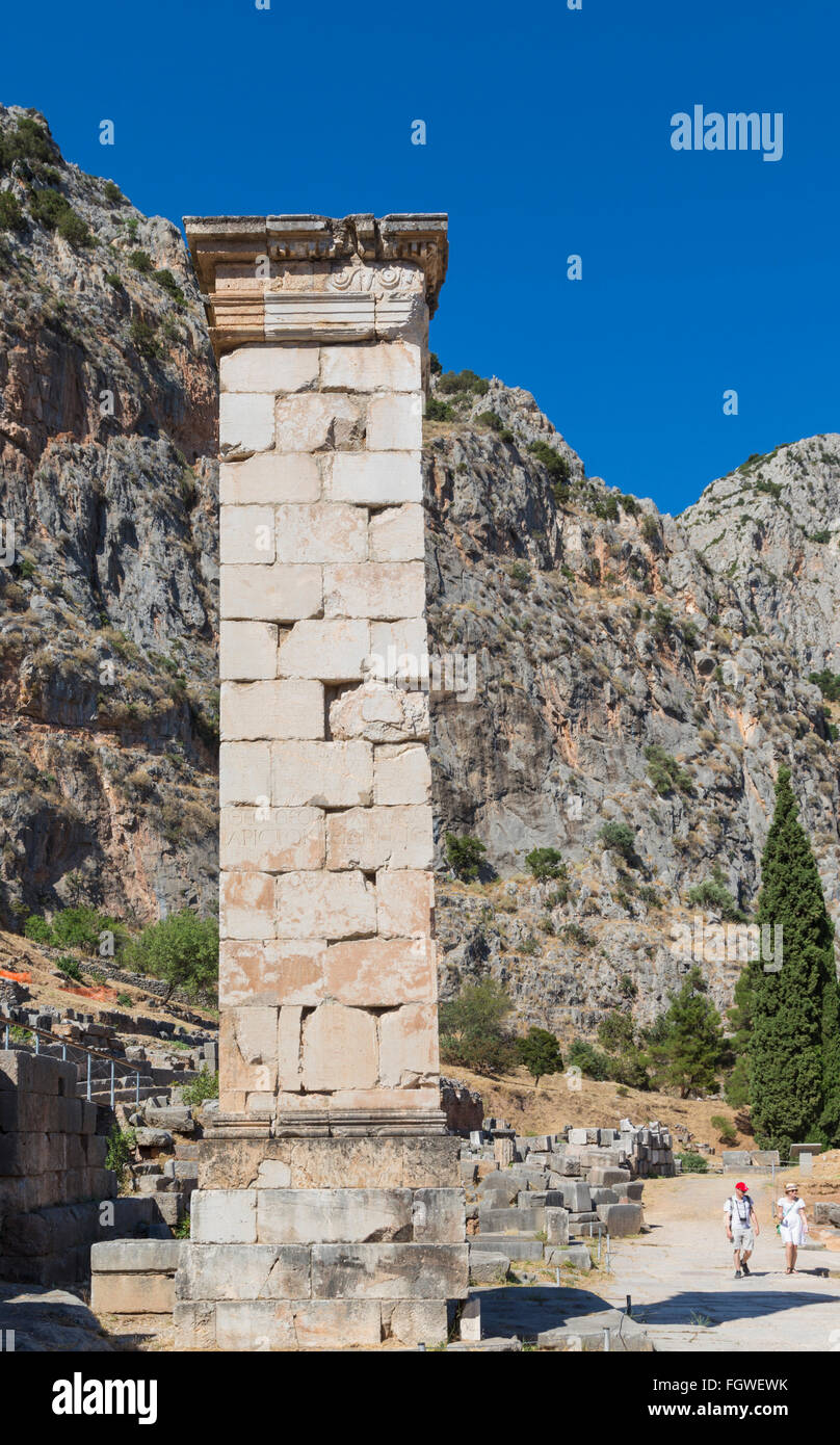 Ancient Delphi, Phocis, Greece.  The Pillar of Prusias II, (circa 220 BC - 149 BC) the Greek king of Bithynia. - Stock Image