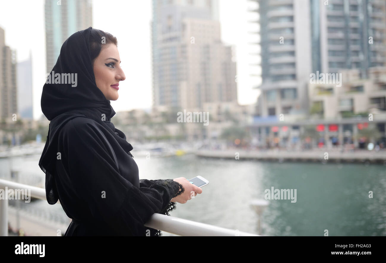 Young beautiful Emirati arab woman Stock Photo