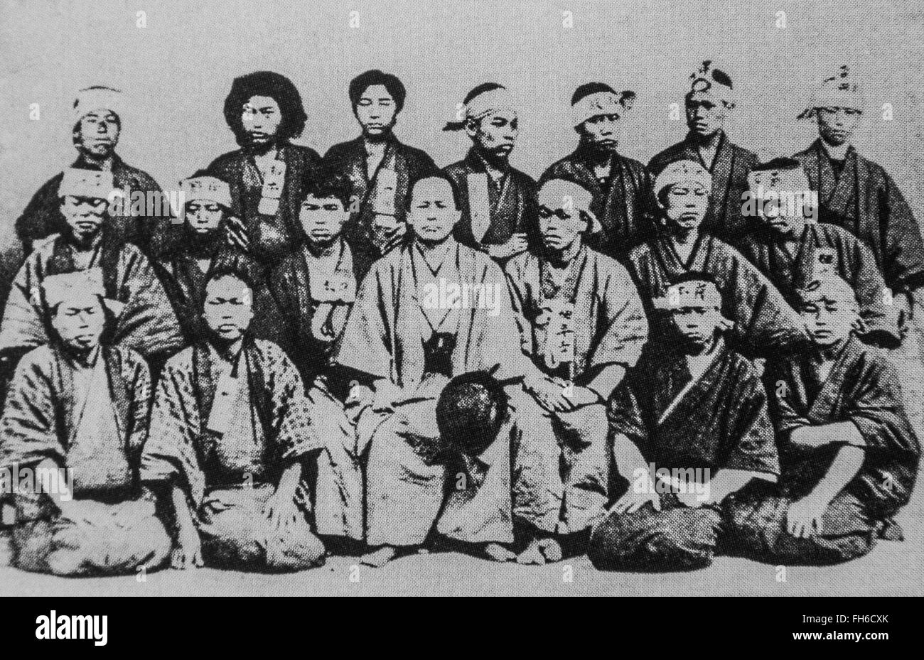 People who came to be checked for  first military service entry of Japanese army, 1874. - Stock Image