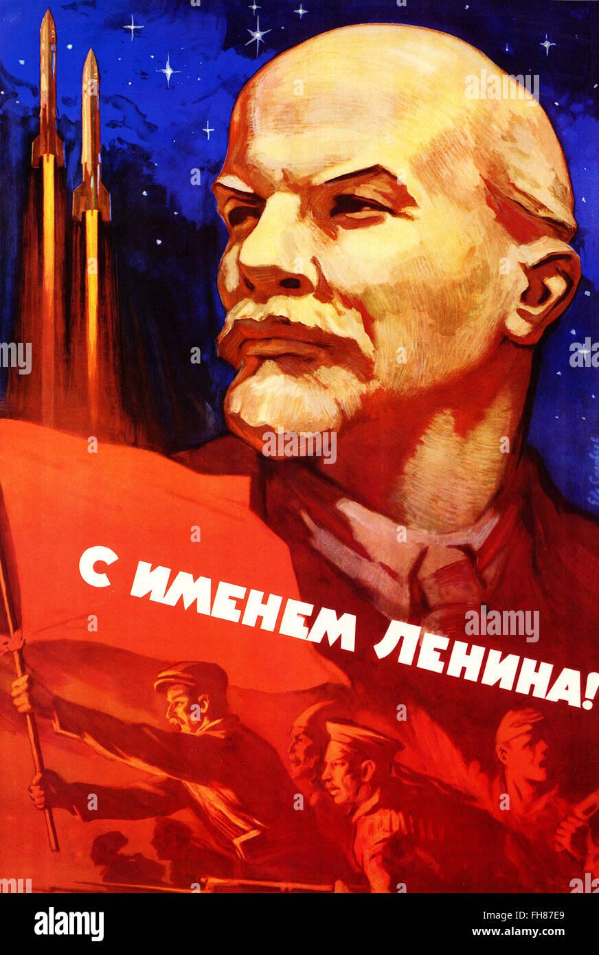 soviet space program propaganda poster - Lenine - Stock Image