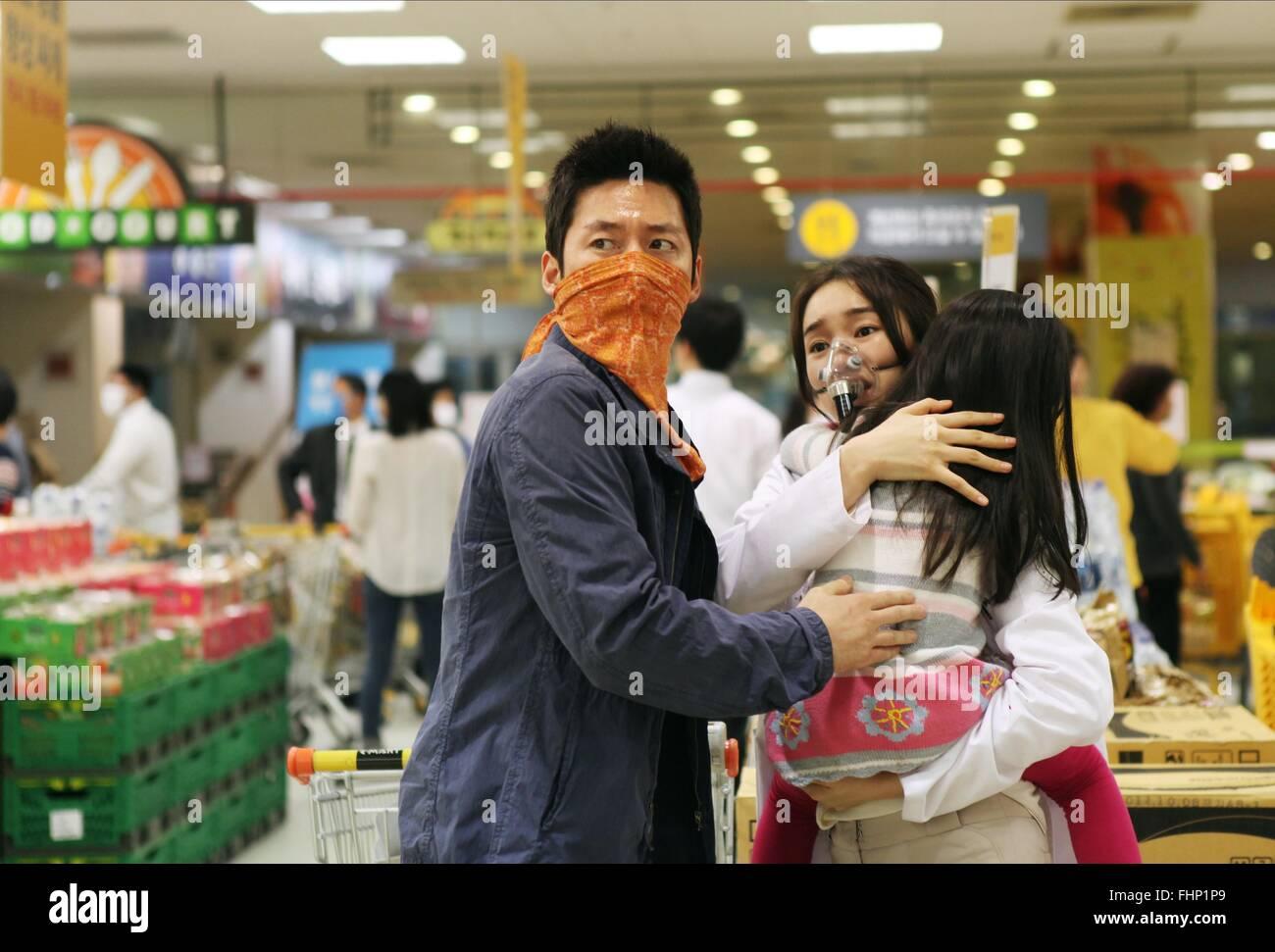 Hyuk Jang As Kang Ji Koo Film Title Flu Stock Photos & Hyuk