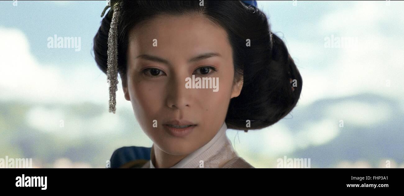 picture Kou Shibasaki