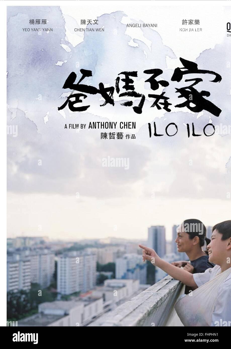 ANGELI BAYANI & JIA LER KOH POSTER ILO ILO (2013) - Stock Image