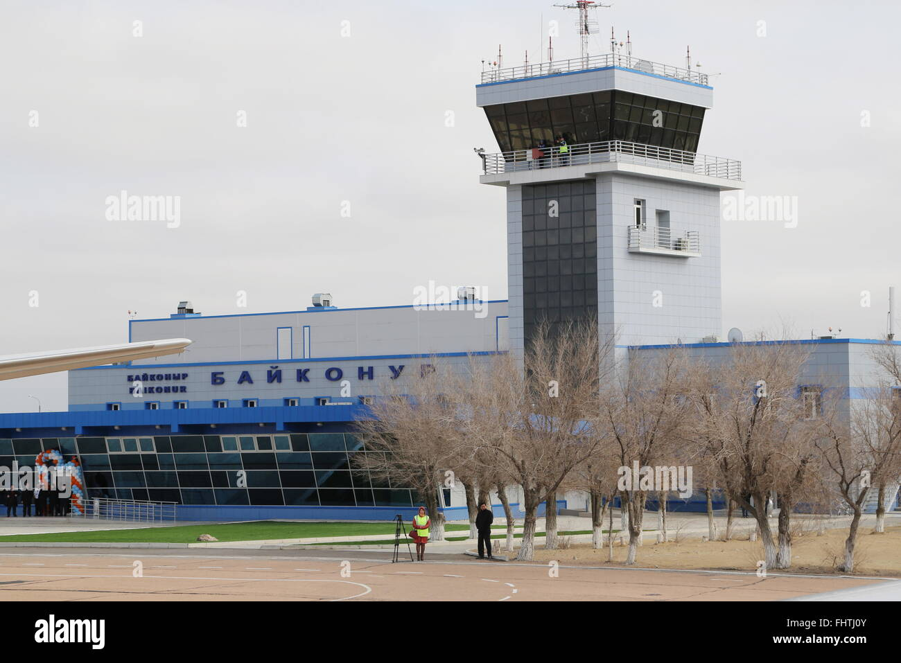 Kyzylorda Region, Kazakhstan. 26th Feb, 2016. A view of the Krainiy Airport that serves as the gateway to Baikonur - Stock Image
