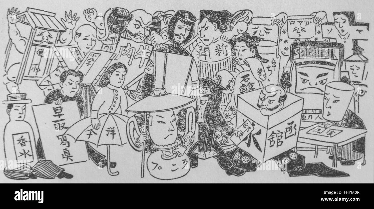 Caricature of changes occurred by Japanese Cultural enlightenment in Meiji period. - Stock Image