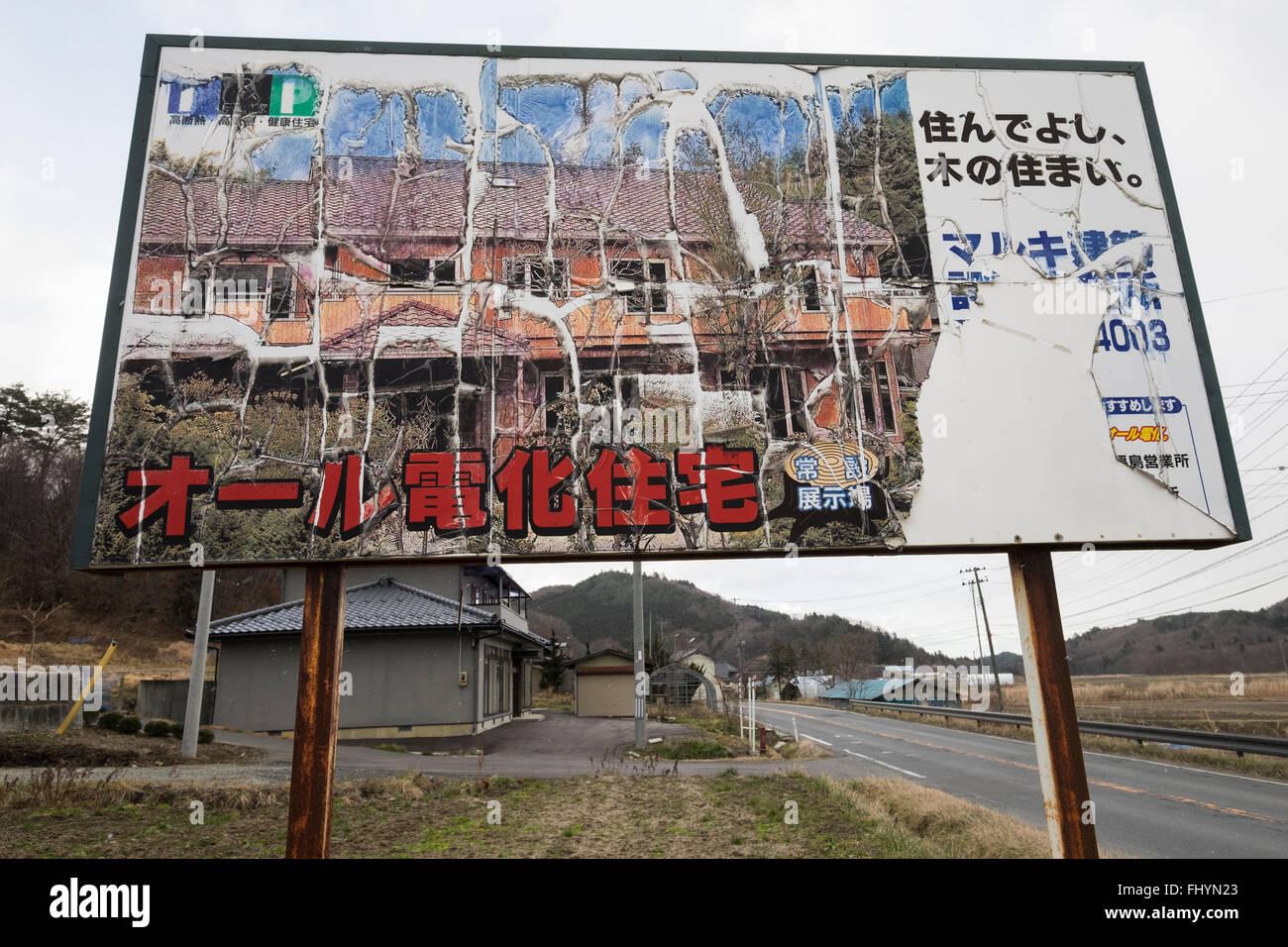 A deteriorating advertising sign for an electrical house in an area that was affected by the 2011 tsunami and nuclear - Stock Image