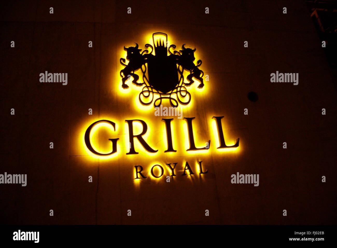 Restaurant 'Grill Royal', Berlin-Mitte. - Stock Image