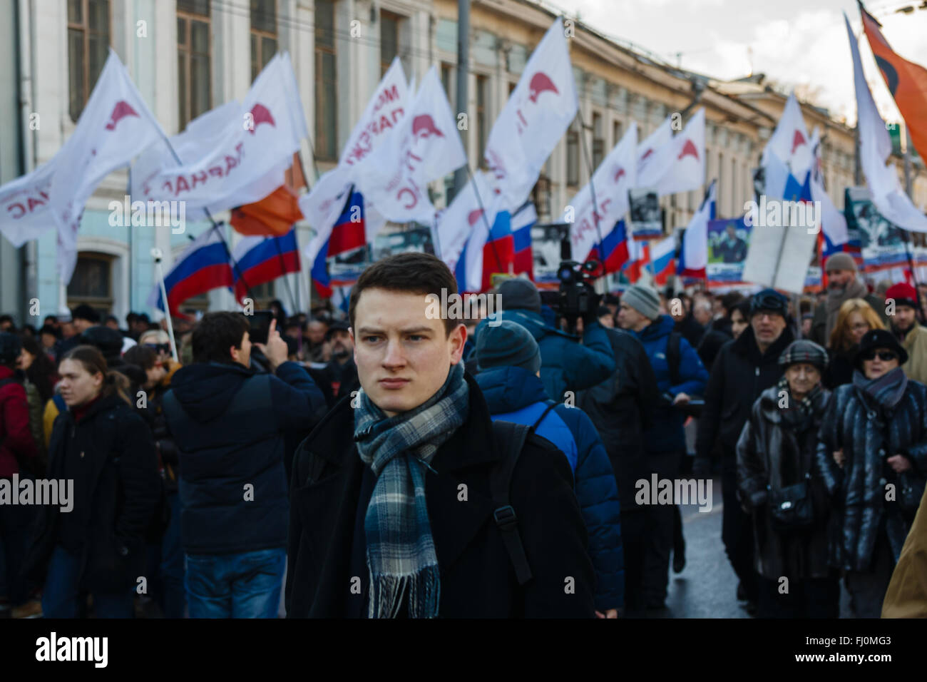 Moscow, Russia. 27th Feb, 2016. Procession of opposition in memory of the politician Boris Nemtsov killed a year - Stock Image