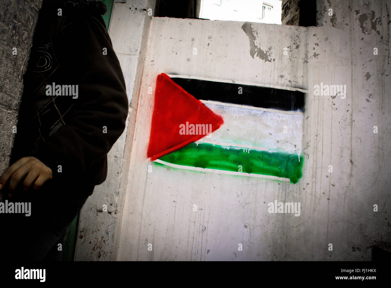 Palestine - palestinian occupied territories - people and places - Stock Image