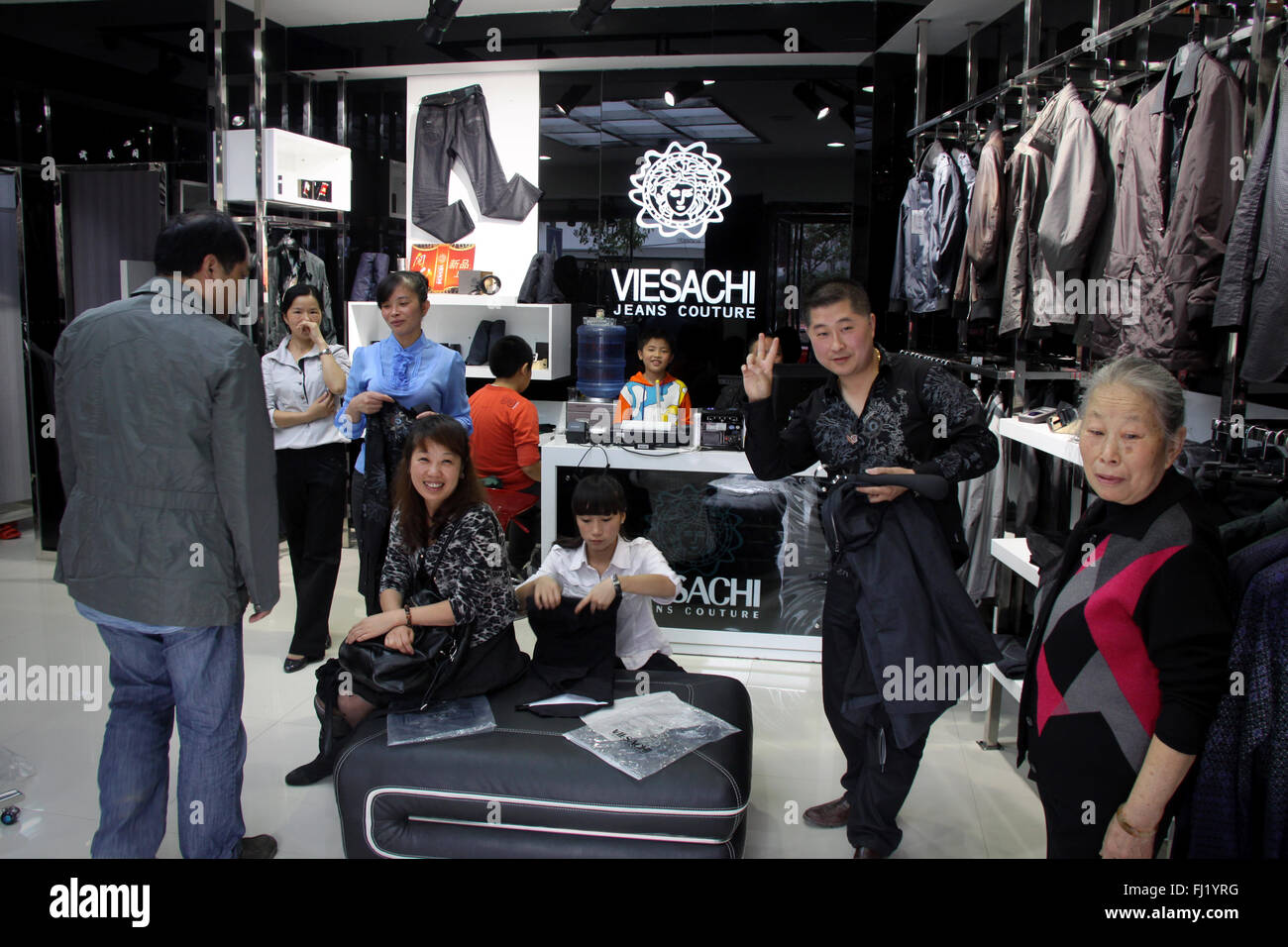 Shop Of Versace Stock Photos Shop Of Versace Stock Images Alamy