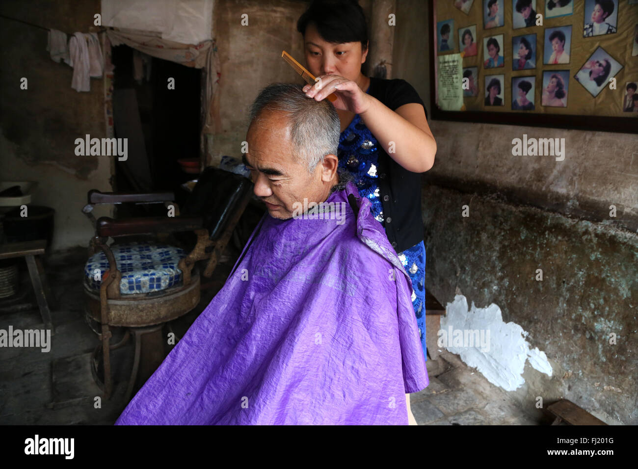 Hairdresser salon in Pingyao , China - Stock Image