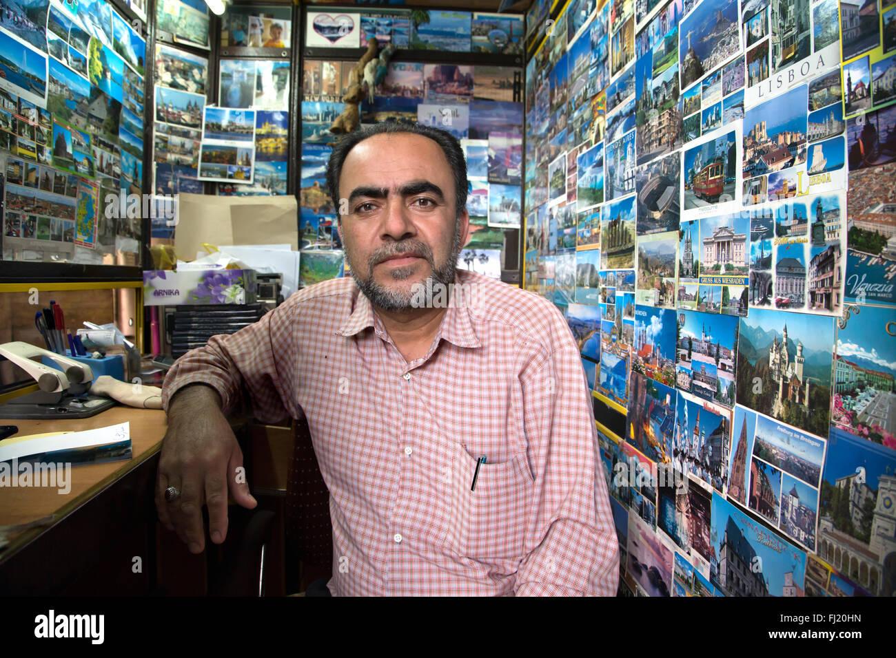 Portrait of the Iranian man who keeps the entrance at Nasir al-Mulk mosque, Shiraz . - Stock Image