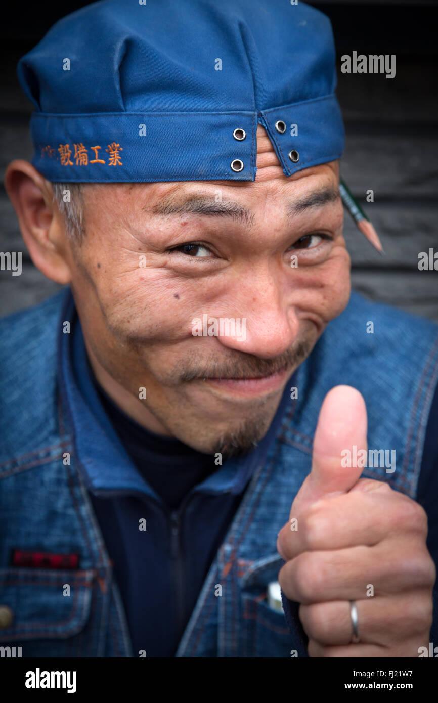 Japan portrait of man - Stock Image