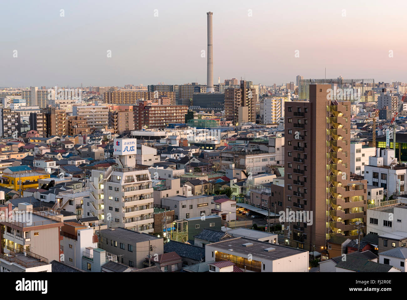 General view of Asakusa skyline in Tokyo, Japan. - Stock Image