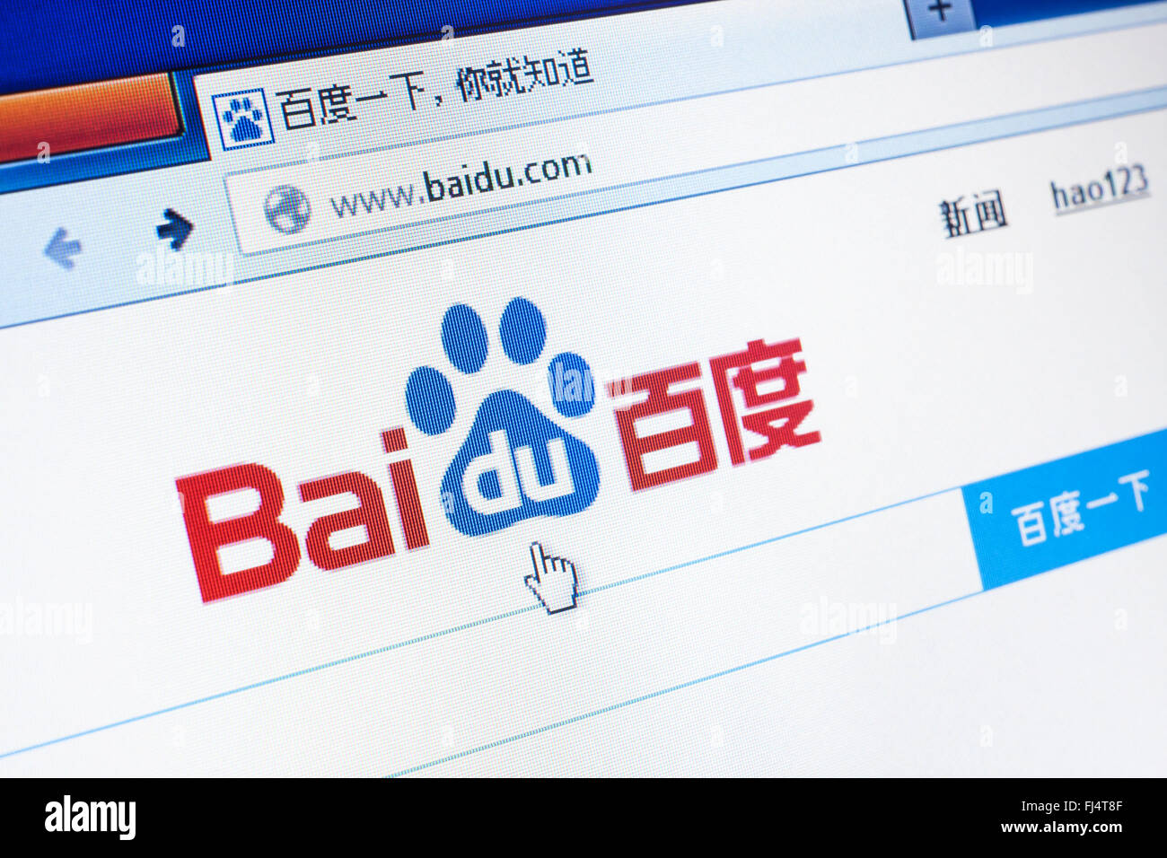 baidu browser free download 2015 for windows 7 & 8