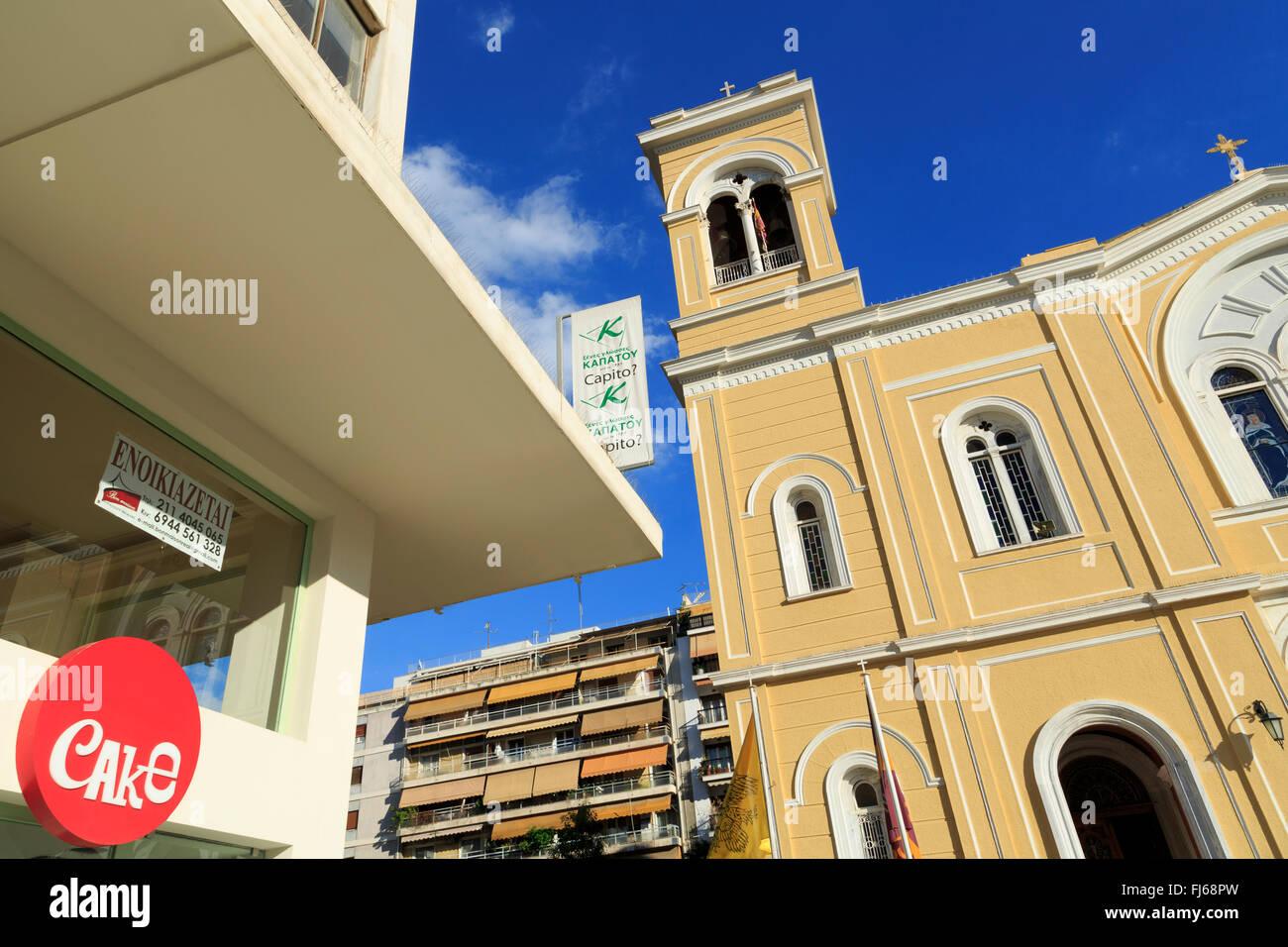 Konstantinos Church, Port of Piraeus, Athens, Greece, Europe - Stock Image