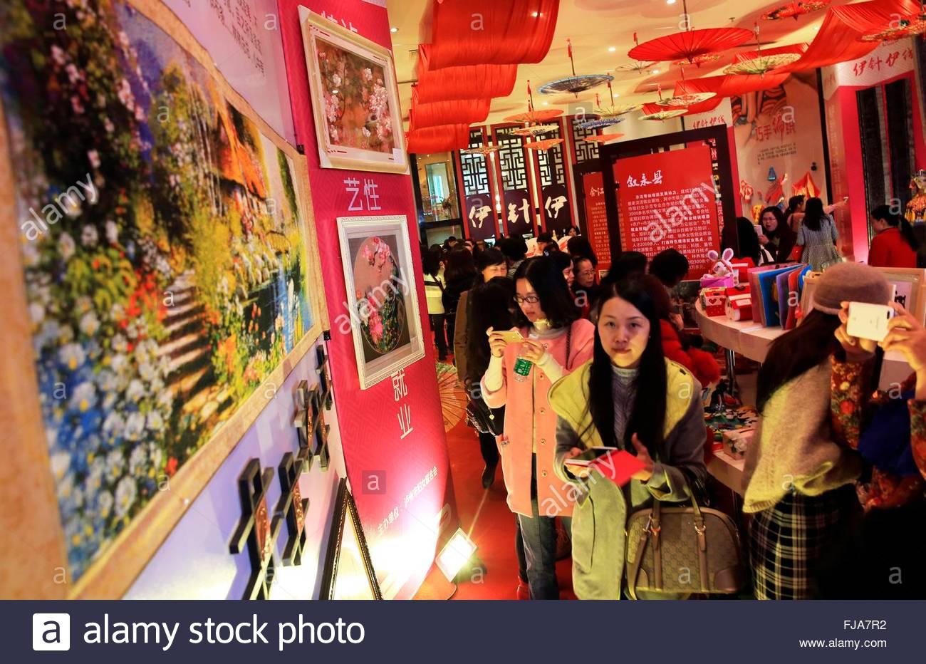 A Women S Handicrafts Exhibition Of Flexible Employment Held Before
