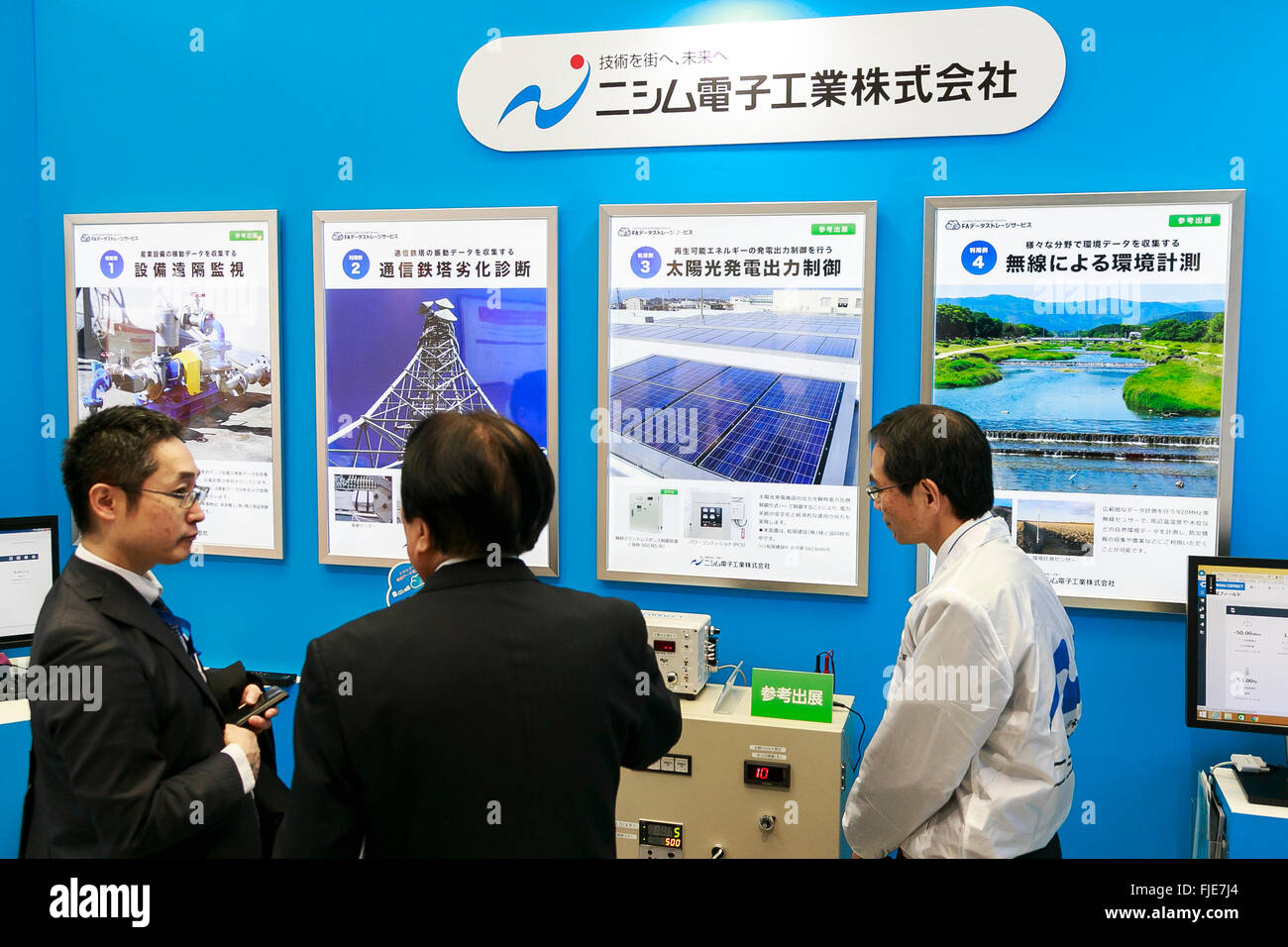 Visitors gather at the 2nd Energy Market Liberalisation Expo in Tokyo Big Sight on March 2, 2016, Tokyo, Japan. - Stock Image