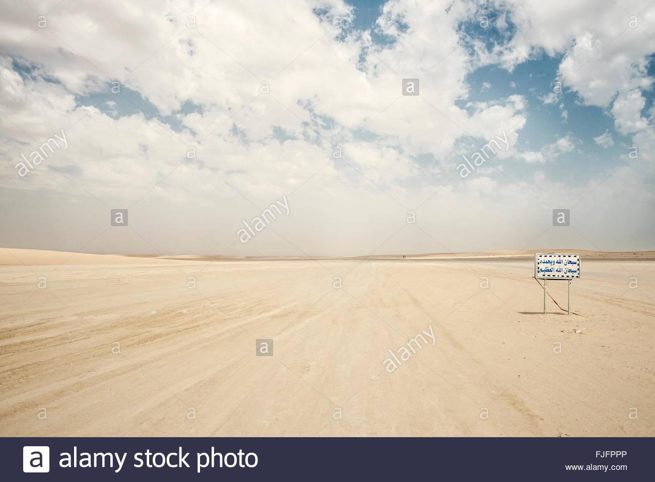 Tyre tracks, Khor Al Udeid, Khor El Deid, Emirate of Qatar, Persian Gulf, - Stock Image