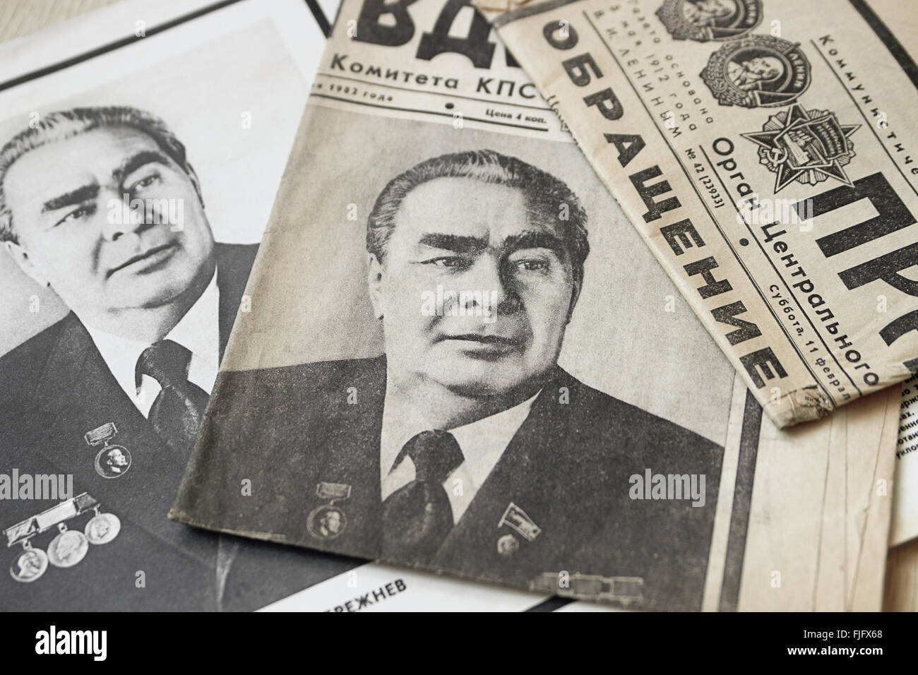 Appeal to the Soviet people in the newspapers about the death of Brezhnev, General Secretary of the CPSU - Stock Image