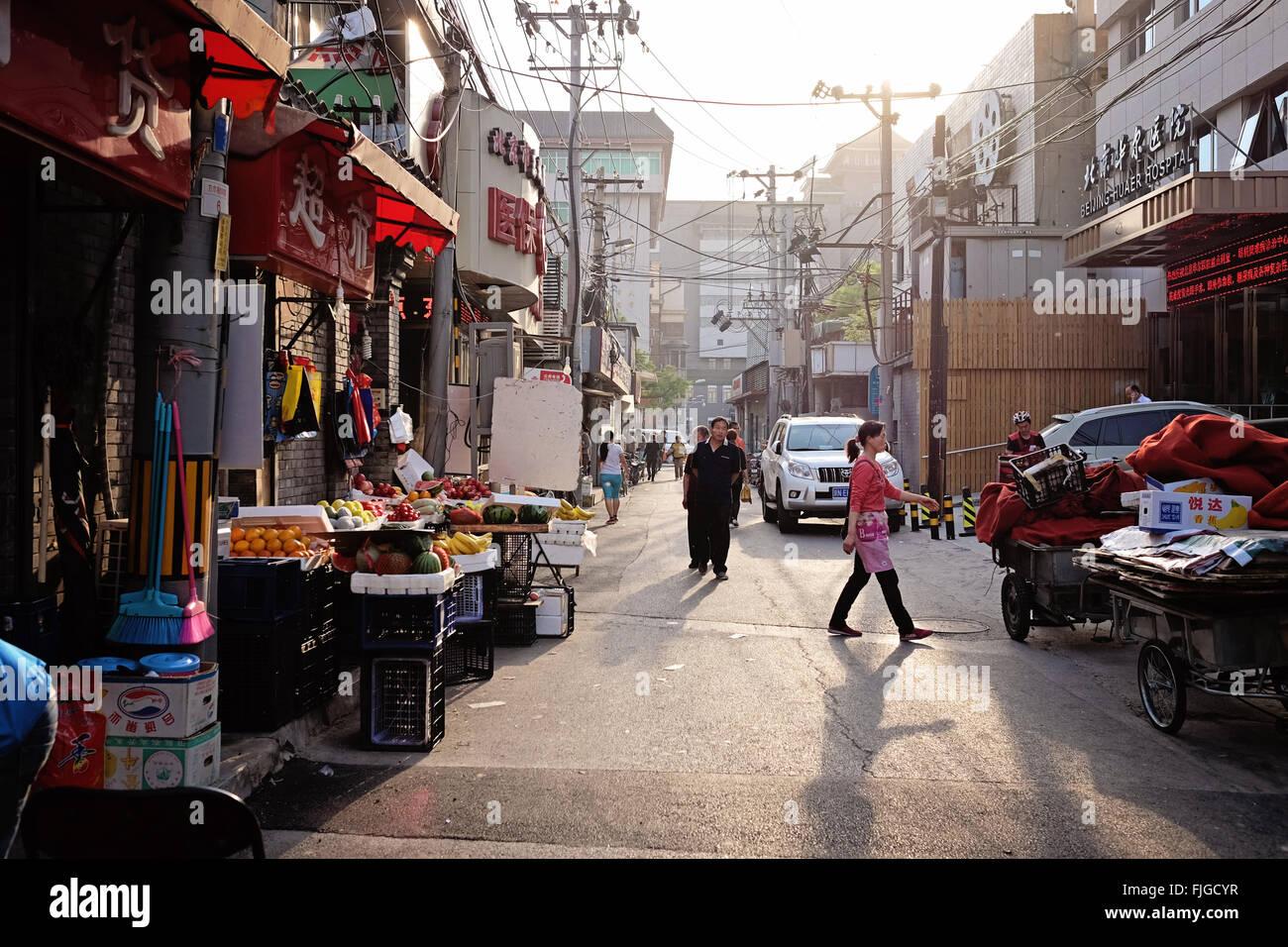 Beijing Street Scene - Stock Image