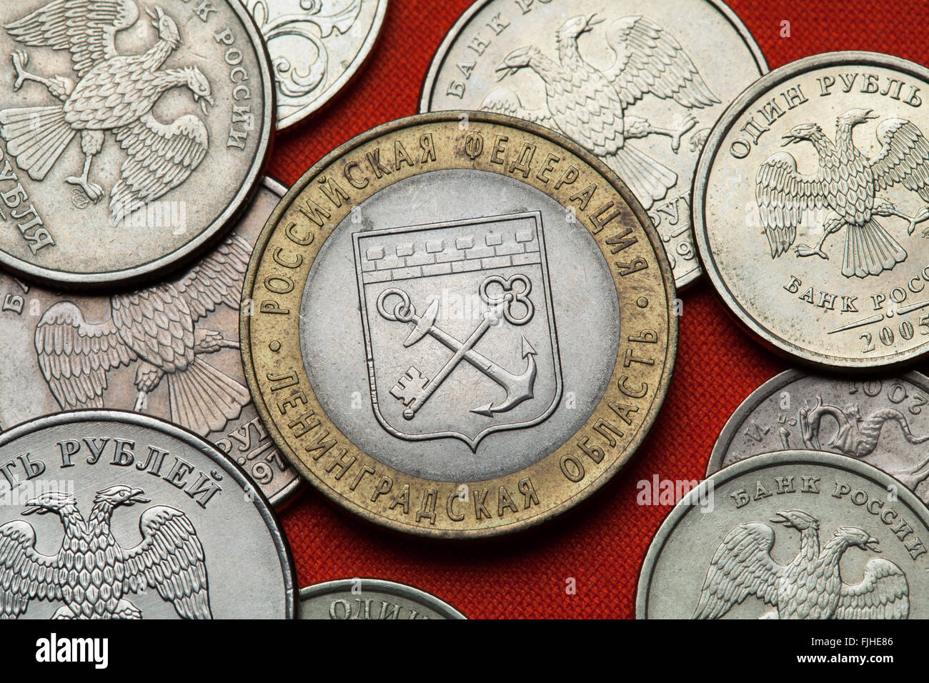 Coins of Russia. Coat of arms of the Leningrad Oblast depicted in the Russian commemorative 10 ruble coin. - Stock Image