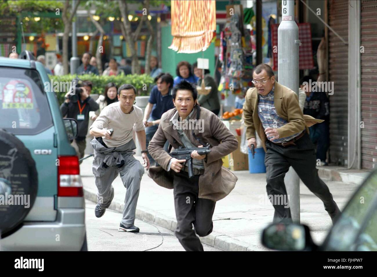NICK CHEUNG BREAKING NEWS; DAI SI GIN (2004) - Stock Image
