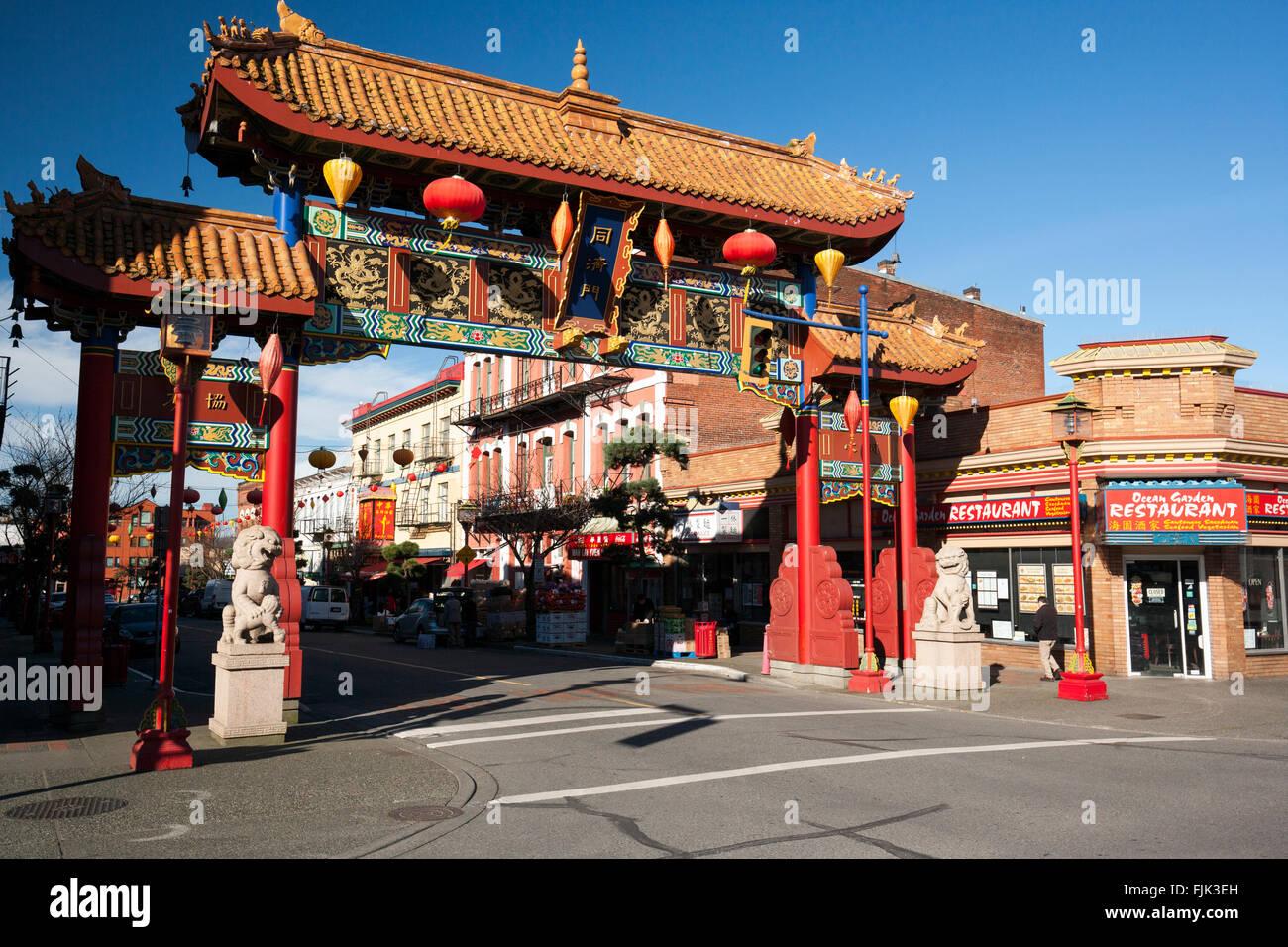 Chinatown Gate - Victoria, Vancouver Island, British Columbia, Canada - Stock Image