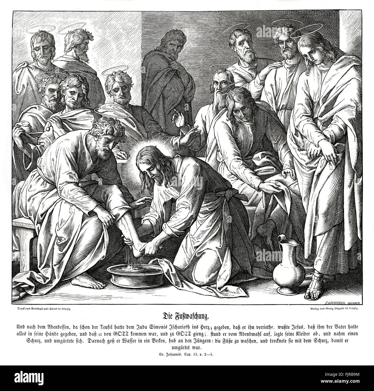 Jesus washes his disciples' feet, Gospel of John chapter XIII verses 2 - 5 'And supper being ended, the - Stock Image
