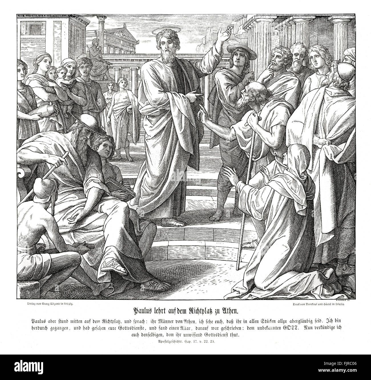 Paul preaches in Athens, Acts chapter XVII verses 22 - 23 'Then Paul stood in the midst of Mars' hill, and - Stock Image