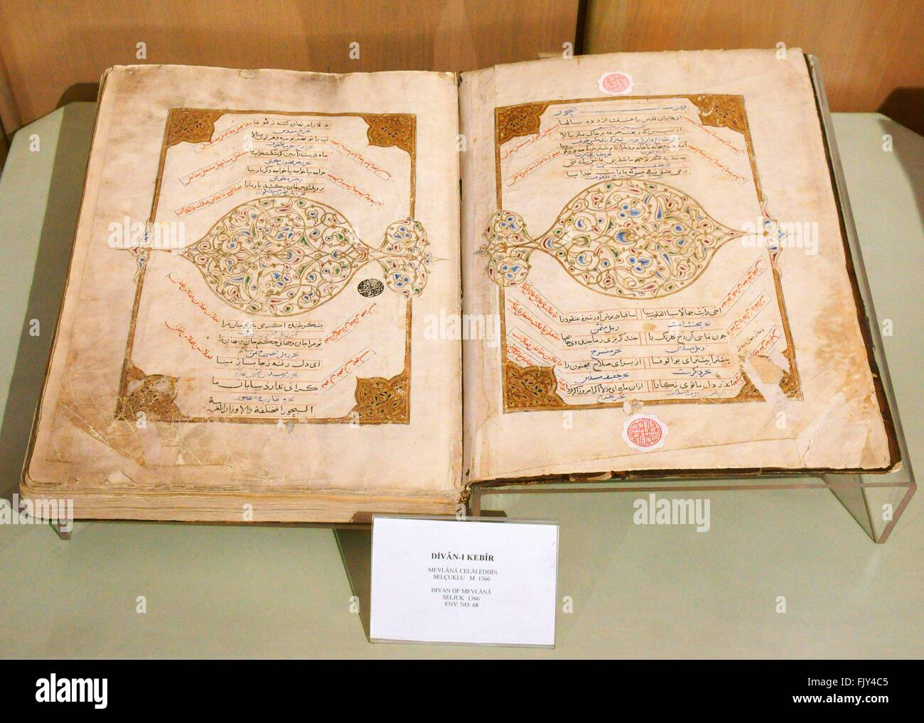 Mevlana Museum, city of Konya, Turkey. Book of poems or masnavis written by Sufi mystic Mevlana dates from 1366 - Stock Image