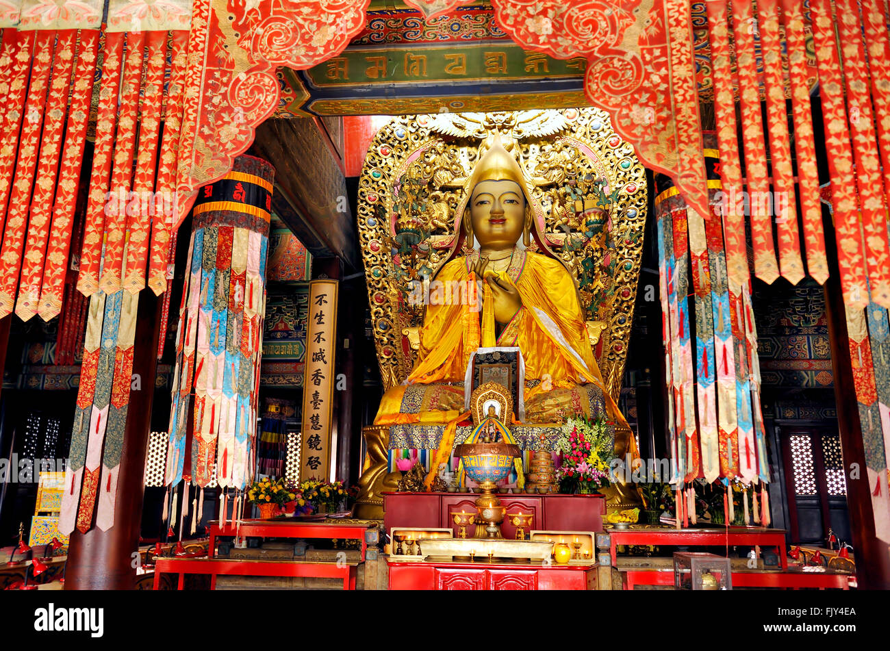 On the altar is Tsongkhapa in the Lama Temple of Beijing, China - Stock Image