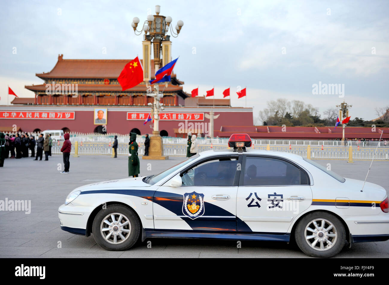 Police car at Tian'Anmen square,Beijing,China - Stock Image