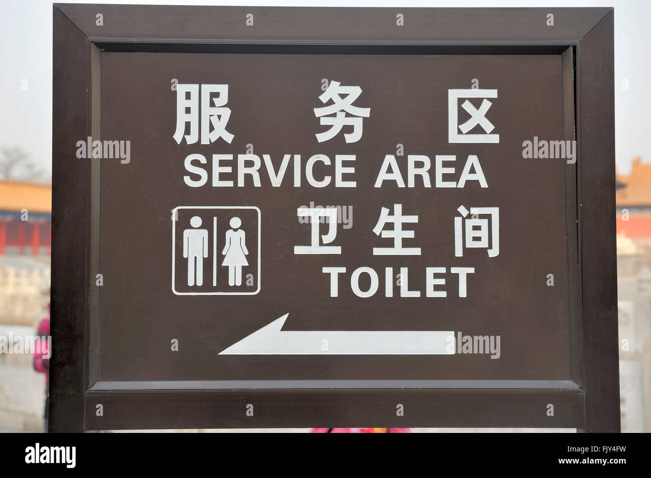 Sign at the Forbidden City in Beijing, China. Text of the sign is in Chinese and English, indicating the way to - Stock Image