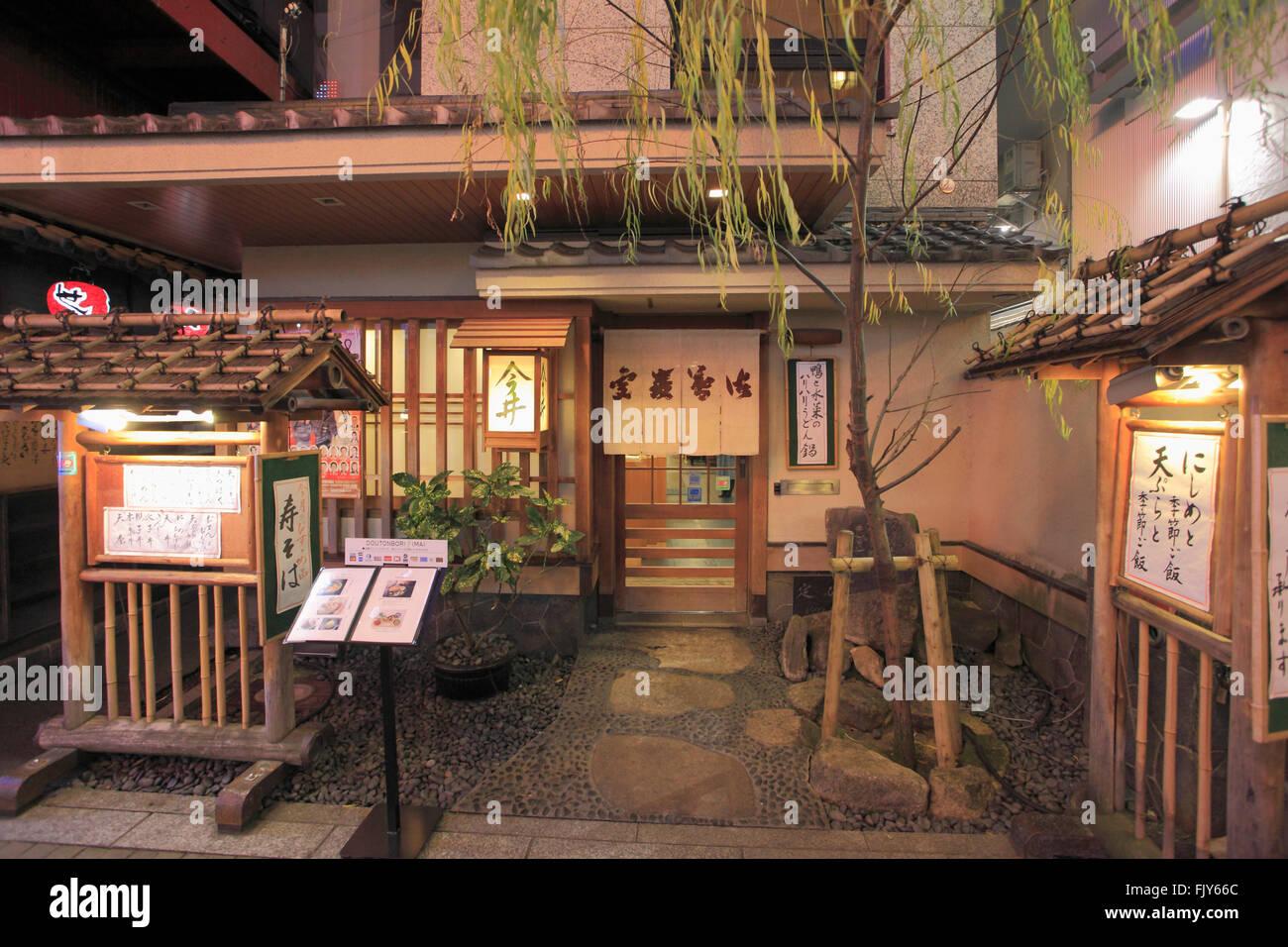 Japan Osaka Minami Dotombori Traditional Restaurant Stock Photo Alamy